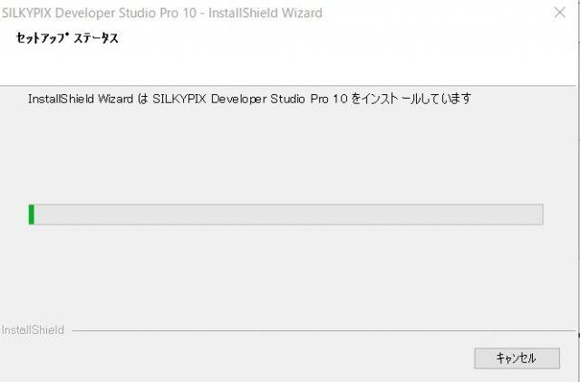 SSILKYPIX Developer Studio Pro10の使い方!画像46枚で使い方徹底解説