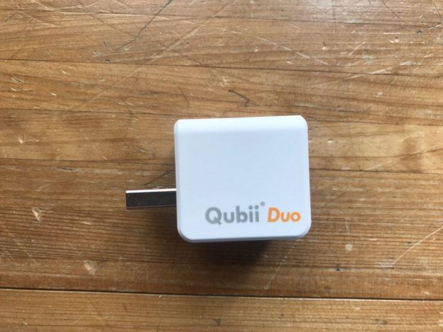 Qubiiバックアップできない時の対処法!実際にQubiiを使ってみて使いにくかったデメリット④つ