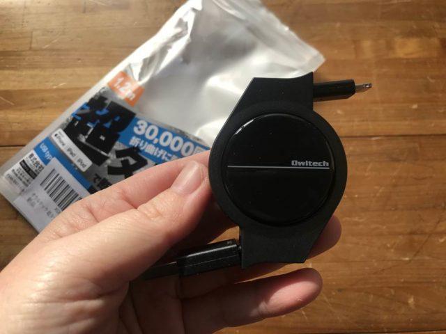 オウルテック巻き取り式iPhone充電ライトニングケーブルが携帯用に便利!超タフで節約